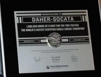 daher-plaque