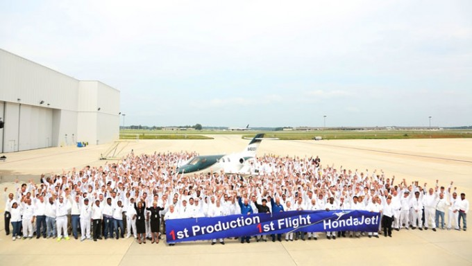 HondaJet - First flight celebration - Cutter Aviation